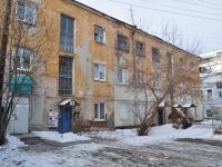 Yekaterinburg, st Dobrolyubov, house 2Д. Apartment house