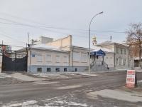 Yekaterinburg, Dobrolyubov st, house 4. store