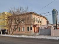 叶卡捷琳堡市, Dobrolyubov st, 房屋 5. 写字楼