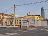 Yekaterinburg, Dobrolyubov st, house 7А. multi-purpose building