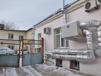 叶卡捷琳堡市, Dobrolyubov st, 房屋 8В. 公共机关