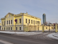 Yekaterinburg, Dobrolyubov st, house 9А. multi-purpose building