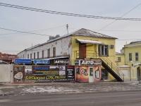 叶卡捷琳堡市, Dobrolyubov st, 房屋 9Б. 商店