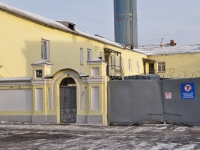 Yekaterinburg, Dobrolyubov st, house 9В. multi-purpose building