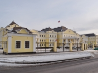 Yekaterinburg, governing bodies ПОЛНОМОЧНОЕ ПРЕДСТАВИТЕЛЬСТВО ПРЕЗИДЕНТА РОССИЙСКОЙ ФЕДЕРАЦИИ, Dobrolyubov st, house 11