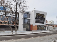 Yekaterinburg, Dobrolyubov st, house 12. garage (parking)