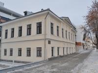 Екатеринбург, музей Художественный музей Эрнста Неизвестного, улица Добролюбова, дом 14