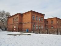 Yekaterinburg, house 19АDobrolyubov st, house 19А