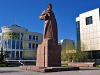 Yekaterinburg, st Dobrolyubov. monument