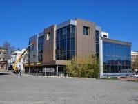 Yekaterinburg, st Dobrolyubov, house 1. store