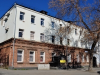Yekaterinburg, Dobrolyubov st, house 2Б. governing bodies
