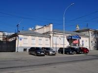 Yekaterinburg, st Dobrolyubov, house 4. store