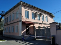 neighbour house: st. Dobrolyubov, house 5. office building
