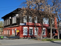 neighbour house: st. Dobrolyubov, house 6. office building