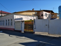 neighbour house: st. Dobrolyubov, house 7А. multi-purpose building
