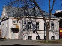 Yekaterinburg, st Dobrolyubov, house 8В. public organization