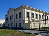neighbour house: st. Dobrolyubov, house 9А. multi-purpose building