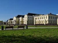 Yekaterinburg, st Dobrolyubov, house 11. governing bodies