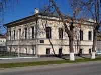 Yekaterinburg, st Dobrolyubov, house 12А. office building