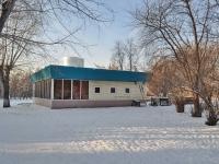 Yekaterinburg, Narodnoy voli st, house 16А. cafe / pub