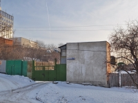 Yekaterinburg, Narodnoy voli st, house 62А. Social and welfare services