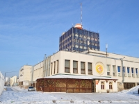 Yekaterinburg, Narodnoy voli st, house 64. governing bodies