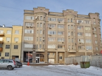 Yekaterinburg, Narodnoy voli st, house 69. Apartment house