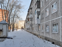 Yekaterinburg, Narodnoy voli st, house 74/2. Apartment house