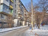 Yekaterinburg, Narodnoy voli st, house 74. Apartment house