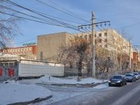 叶卡捷琳堡市, 法院 Нижнетагильский гарнизонный военный суд, Narodnoy voli st, 房屋 77
