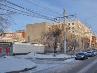 Yekaterinburg, court Нижнетагильский гарнизонный военный суд, Narodnoy voli st, house 77