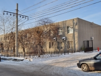 neighbour house: st. Narodnoy voli, house 77. court Нижнетагильский гарнизонный военный суд