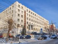 Yekaterinburg, Narodnoy voli st, house 81. court