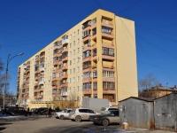 Yekaterinburg, Narodnoy voli st, house 103. Apartment house