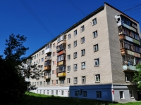 neighbour house: st. Narodnoy voli, house 74. Apartment house