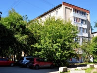Yekaterinburg, Narodnoy voli st, house 76. Apartment house