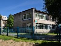 Yekaterinburg, nursery school №75, Narodnoy voli st, house 76А