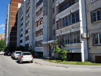 Yekaterinburg, Narodnoy voli st, house 113. Apartment house
