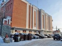 Екатеринбург, улица Народной воли, хозяйственный корпус