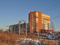 Yekaterinburg, Karyernaya st, house 2. office building