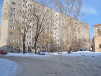 Yekaterinburg, Butorin st, house 2. Apartment house