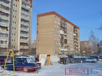 Yekaterinburg, Butorin st, house 3. Apartment house