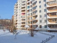 Екатеринбург, улица Буторина, дом 8. многоквартирный дом