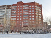 Yekaterinburg, Butorin st, house 9. Apartment house