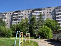 Екатеринбург, улица Буторина, дом 2. многоквартирный дом