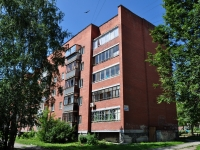 Yekaterinburg, Butorin st, house 3А. Apartment house