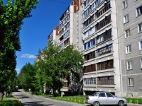 neighbour house: st. Butorin, house 7. Apartment house