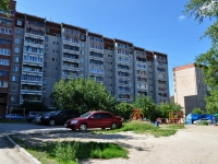 Yekaterinburg, Butorin st, house 7. Apartment house