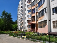Yekaterinburg, Butorin st, house 8. Apartment house