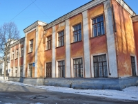 neighbour house: st. Soni morozovoy, house 203. hospital №1